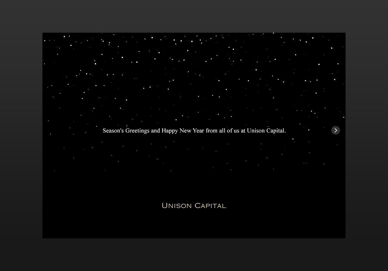 ユニゾン・キャピタル 2012-2013シーズングリーティング ウェブサイト