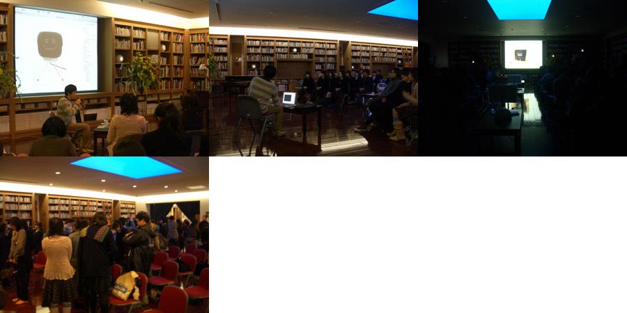高校生のための未来講座(クワクボリョウタ):熊本市現代美術館