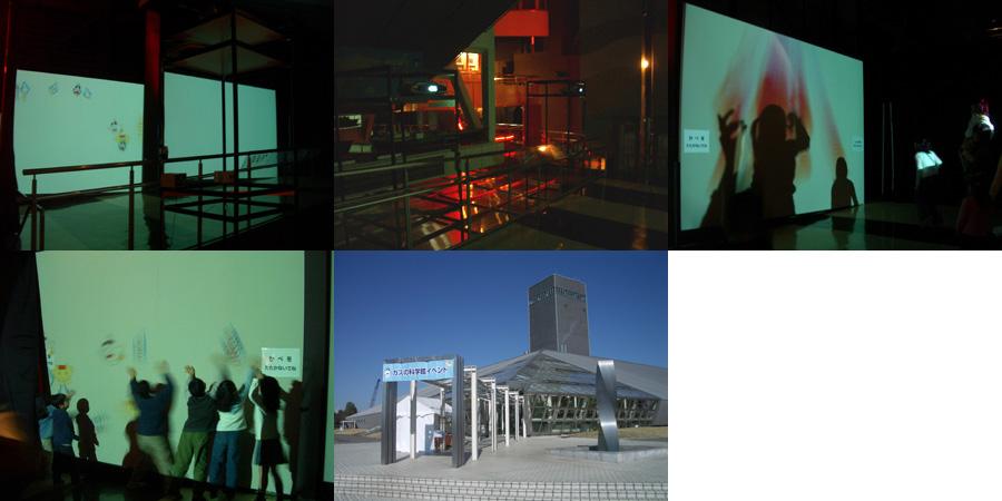 春イベント2005:東京ガス「ガスの科学館」